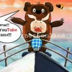 Как заработать на просмотрах в YouTube?