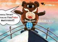 Как заработать на просмотрах в YouTube