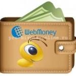 Как завести электронный кошелек Webmoney.