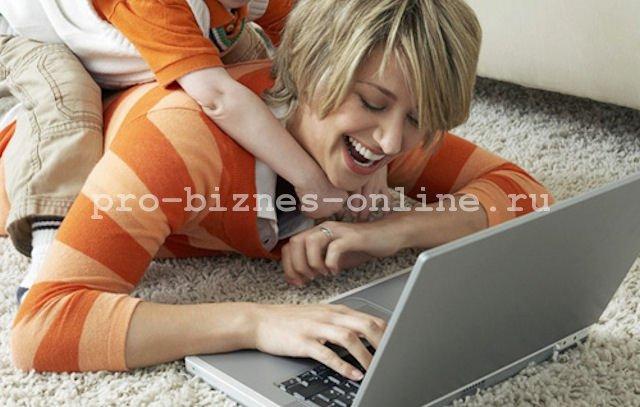 Идея заработка в интернете для домохозяек.