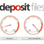 Как устроиться на работу в Depositfiles?