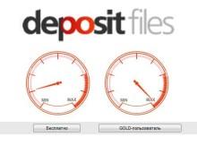 Заработок на Depositfiles