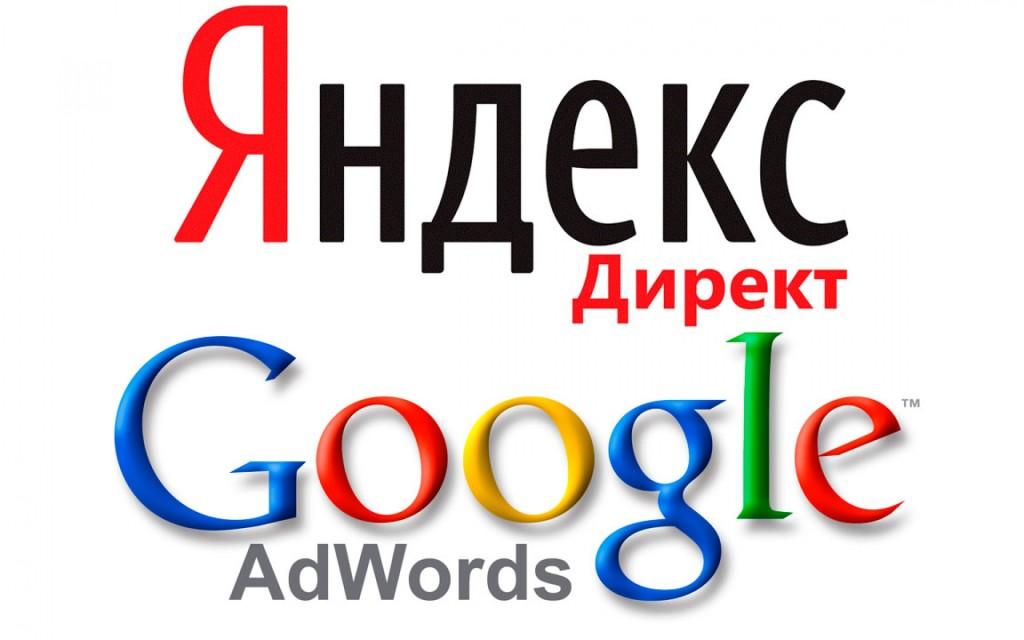 Заработок на контекстной рекламе